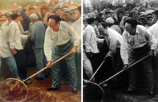 N.10. May 1958 Mao Zedong taking part into the volunteer labor,Zhang Dali
