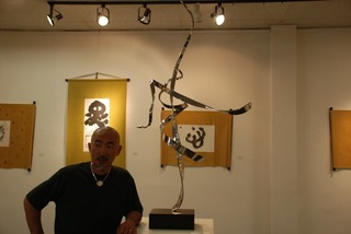 """Picto-Calligraphy & Sculpt-Script"" Exhibition, Feng Jin & Mei-Chu Chang"