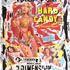 20110525033253-hard_candy