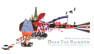 Next i(s) Art Project  Ⅰ  Over the Rainbow, Exhibition Poster
