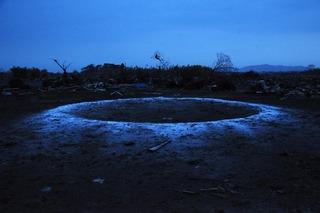 Ground Zero, Hanae Utamura