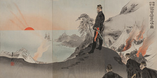 Ryojun no sankan ni roei shoshi nikko o haisu zu (Picture of Officers and Men Worshiping the Rising Sun While Encamped in the Mountains of Port Arthur),
