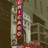 20110607145715-chicago_marque16x20