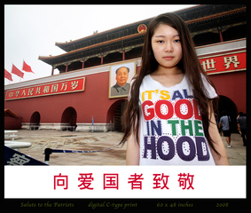 Salute to the Patriot,O Zhang