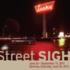 20110616135851-streetsight