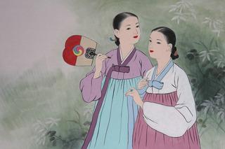 , Sung Ho Kim