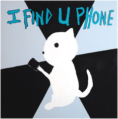 I Find U Phone , Brian Leo