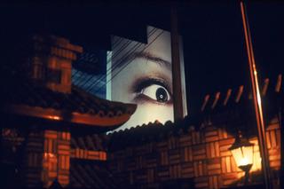 Shanghai, China,