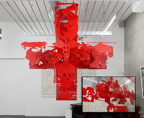 Red Cross, Michael Murphy