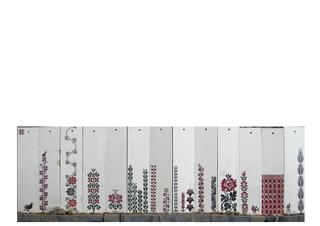 The Wall, Najat El-Khairy