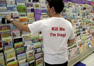 Kiss Me/Kill Me I\'m Iraqi, Linda Hesh