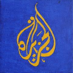 Al-Jazeera, Wiktor Dyndo