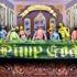 Pimp_god
