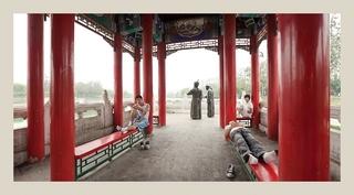 Young Men, Red Pavilion, Yanliuqing, Tianjin City, China (PRC), Philipp Scholz Rittermann