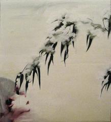 Zhounan_bamboo_no