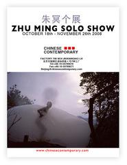 poster, Zhu Ming