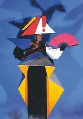 Grace Jones in a maternity dress designed by Jean-Paul Goude and Antonio Lopez , Jean-Paul Goude, Antonio Lopez