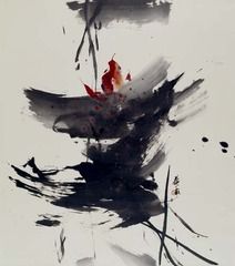 Lotus, Frank Tam