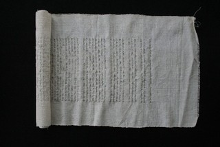 Fibonacci Scroll, Masako Takahashi
