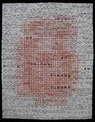 Incunabula 1, Larissa Nowicki