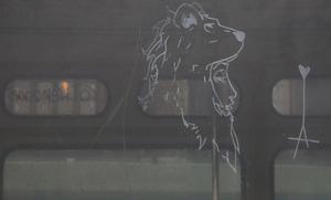 20110908081145-trolley_car_ii