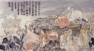 Man-eating Animals,Yun-Fei Ji