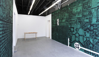 Untitled (Lawrence Oliver mural), Matt Mullican