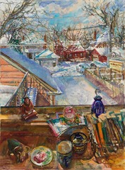 The Scribe  , Audrey Ushenko