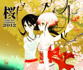 SAKURA EXHIbition 2012 LA, Yoshimi Ohtani, Hideyuki MORI, Ryu Takeuchi, Soyoko Shikama, satsuki asahina, Ra\'yka, HISAO OHMAE, Masahiko Saga, syo, Akira Yoshida