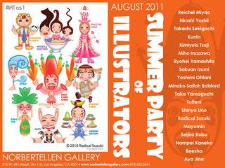Summer Party of Illustrators, Hiroshi Yoshii, Nampei Kaneko, Kunta, Radical Suzuki, Ryohei Yamashita, Reichel Miyao, Takashi Sekiguchi, Kimiyuki Tsuji, Miho Inazawa, Sakuan Izumi, Yoshimi Ohtani, Minako Saitoh Botsford, Taka Yamaguchi, Totteni, Shinya Uno, Mayumin Hosoya, Seijiro Kubo, Aya Jine, Beesha