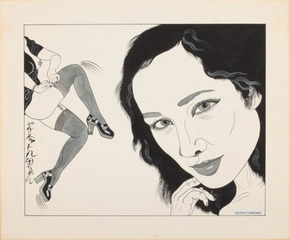 Janet Yada, Keiichi Tanaami