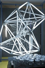 QUARC (Quantum Art Crystal),Christian Gonzenbach