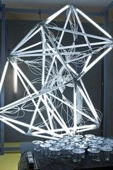 QUARC (Quantum Art Crystal), Christian Gonzenbach