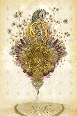 A Tethered Nest, JT Burke