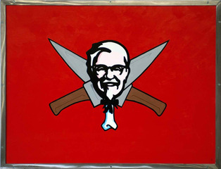 KFC, Ernest Doty