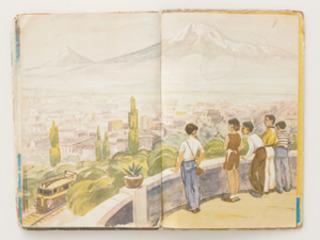 Library (of Memory), Chapter One, Mekhitar Garabedian