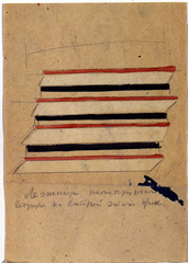 Steps - Project for suprematist decor for the Red Theatre Leningrad ,Kazimir Malevich