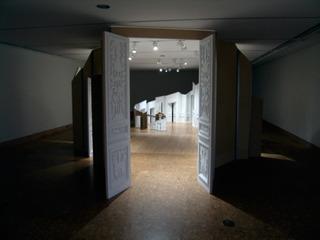 , Katrin Sigurdardottir