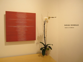 gallery shot of Susan Schwalb, Susan Schwalb