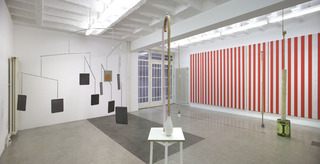 installation view: Club Sandwich,Alexandre da Cunha