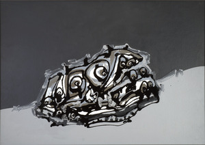 20120105160219-saura__perro_de_goya__mixta_papel__75x105cm_1992_n