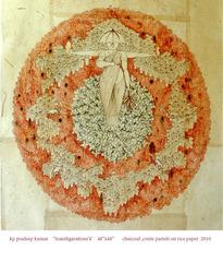 Transfigurations 4, K.P. Pradeepkumar