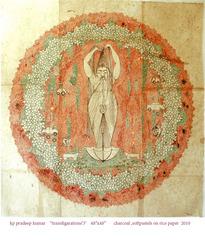 Transfigurations 3, K.P. Pradeepkumar