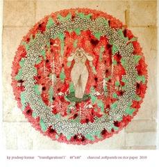 Transfigurations  5, K.P. Pradeepkumar