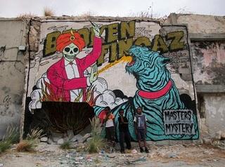 Tant & Unga, Israel , Broken Fingaz