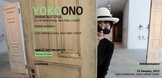 Yoko Ono,
