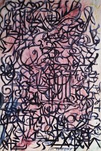 20120130042850-nework_10_winds_of_kharma