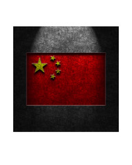 20120201154818-chinese_flag_stone_texture