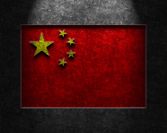 20161013113740-chinese-flag-stone-texture-old-4x5