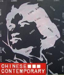 , Wang Guangyi